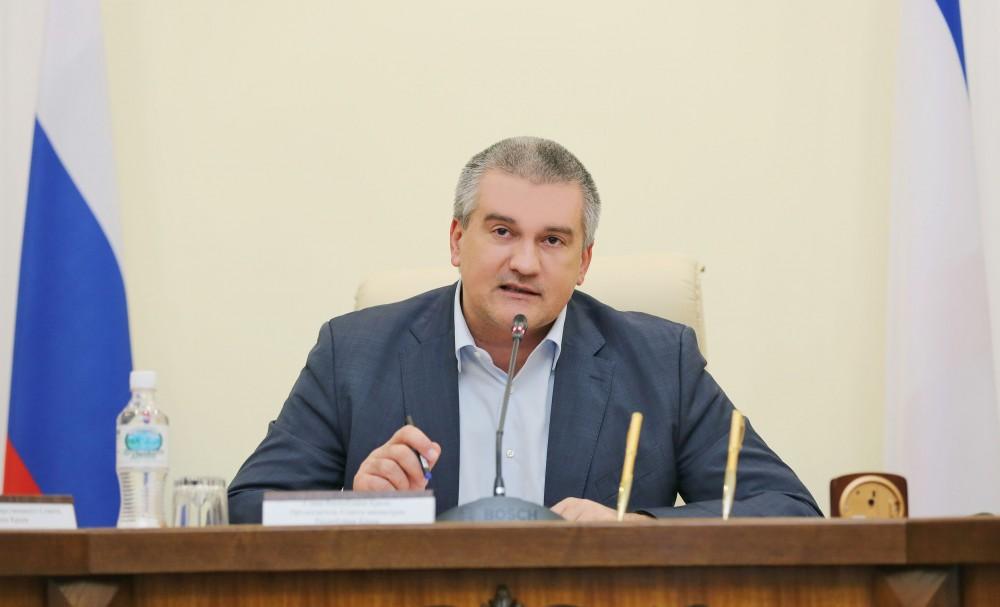 Украинский суд заочно арестовал Аксенова